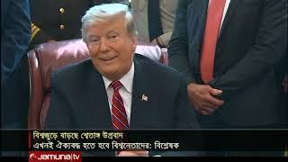 মসজিদে হামলার নেপথ্যে উগ্র শেতাঙ্গবাদ ? | Jamuna TV