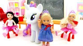 Литл Пони - учительница Штеффи. Видео с куклами.