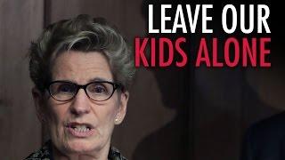 עצומה תעזבו את הילדים שלנו בשקט!