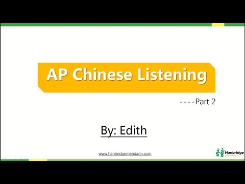 AP Chinese Language and Culture - Listening Comprehension ...