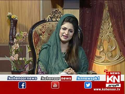 Istakhara 01 June 2020 | Kohenoor News Pakistan