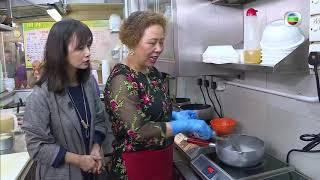 東張西望 每日限量六碗 秘製魚鬚粥  香港本土 美食