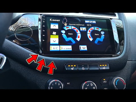 Download Car Launcher Agama Video 3GP Mp4 FLV HD Mp3 Download