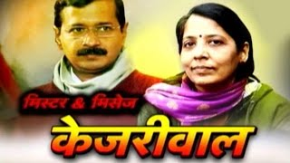 Special report: The woman behind Kejriwal's success