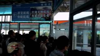 preview picture of video 'Wuhanese people at Yangtze river ferry port in China.  在武汉关码头的武汉人'