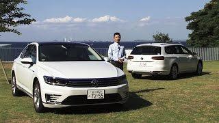 VolkswagenNewPassatGTE=SpecialContents=Vol.3ムービーインプレッション1,解説編