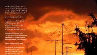 Ottavio Liguori -SOMETIMES - (J. Tempest)