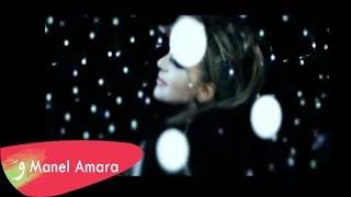 تحميل و مشاهدة Manel Amara - LADY SUNSHINE - helwa hayeti MP3