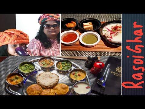 Food Tour Rasoi Ghar  Vegetarian Indian Restaurant  Rajasthani Thali Weekend  Dine Out Dubai 