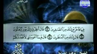 المصحف المرتل 08 للشيخ توفيق الصائغ حفظه الله