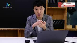 원포인트 창업레슨 온라인마케팅 EP.16 사진형 카드뉴스 만들기 실전