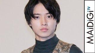 山崎賢人、高校時代に「壁ドンすればよかった…」映画「氷菓」公開御礼イベント2
