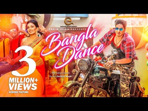 Bangla Dance (বাংলা ডান্স)   Fahim Islam   Bangla New Song 2017