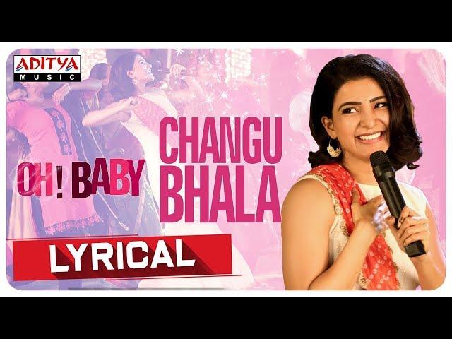 """'ఓ బేబీ' చిత్రం """"చాంగుభళా"""" లిరికల్ వీడియో..!!"""