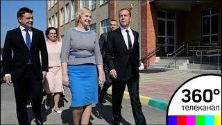 Дмитрий Медведев и Андрей Воробьев осмотрели новую школу в Подольске