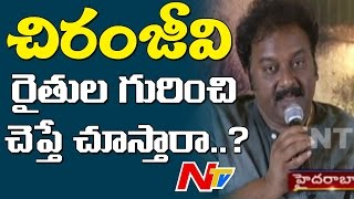 VV Vinayak Speaks About Khaidi No 150 Collections & Chiranjeevi's Hard Work