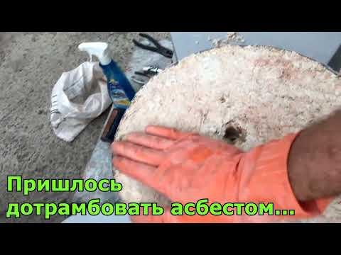 Муфельная печь ПМ-8 - ремонт и замена теплоизолятора (часть 1).