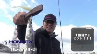 HONDEX デジタルマルチスキャンHE-773Ⅱ-Di解説動画