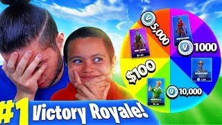 1 Kill = 1 FREE SPIN For VBUCKS *CHANCE TO WIN 100,000!* For Little Brother! FORTNITE SPIN THE WHEEL
