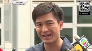 『微表情分析』馬國明與黃心穎從來都不是戀人!!