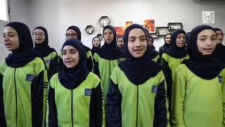 """تحميل و مشاهدة """"سلّموا عليها أجمل السلام، حيّوا الست زينب إبنة الكِرام"""": أداء كورال مؤسسات الإمام الصدر MP3"""