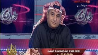 اطلاق نار من دورية سعودية علي سيارة تخالف القانون في حفر الباطن والقبض عليه