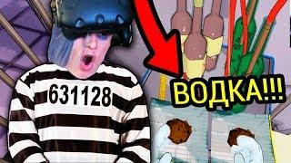 МЕНЯ СПАЛИЛИ С ВОДКОЙ В ВИРТУАЛЬНОЙ ТЮРЬМЕ!!! (PRISON BOSS VR)
