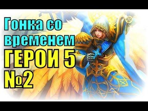 Ключ для герои меча и магии v