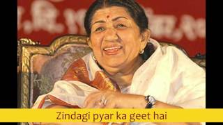Zindagi Pyaar Ka Geet Hai - Lata Mangeshkar best early 80's songs