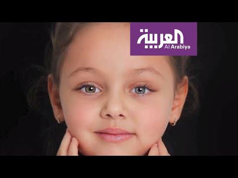 العرب اليوم - شاهد: الطفلة المصرية التي أصبحت ملكة جمال روسيا