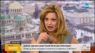 Откъде ще дойдат милиардите за купуване на американски изтребители - Здравей, България (16.01.2019)