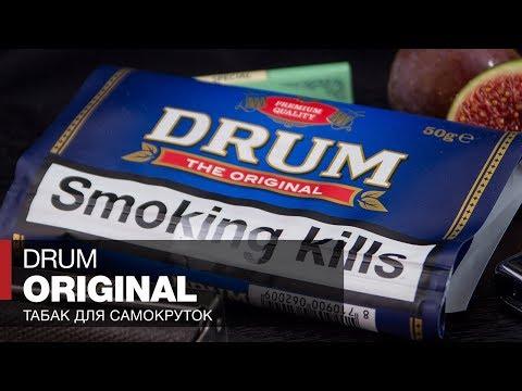 Табак для самокруток Drum The Original HalfZware Blue - Обзоры и отзывы видео