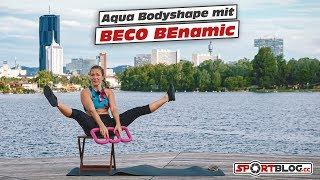 12 Min Beach Workout mit Benamic | Aquafitness-Intervalltraining plus Kraft-Übungen