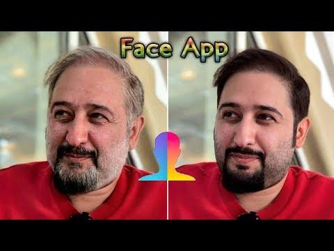 سياسة الخصوصية في تطبيق Face App - رداً على المشككين