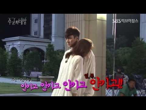 So Ji Sub & Gong Hyo Jin - Master's Sun Making 2 - 2013.08.22