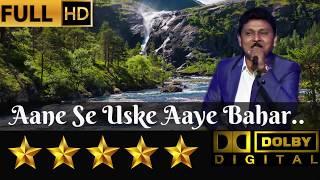 Aane Se Uske Aaye Bahar - आने से उस के   - YouTube
