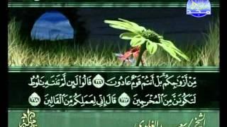 المصحف المرتل 19 للشيخ سعد الغامدي  حفظه الله