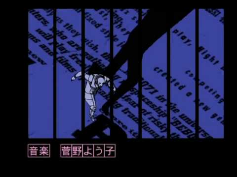 If we're posting animated show intros, Cowboy Bebop had one of the best of all time!