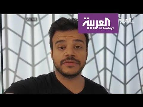 العرب اليوم - شاهد: ردود الفعل على أسعار هواتف