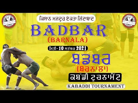 Badbar (Barnala)Kabaddi Tournament 10 Sep 2021