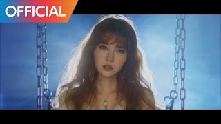 강시라 (Kang Sira) - 못 잊어 (Teaser 2)