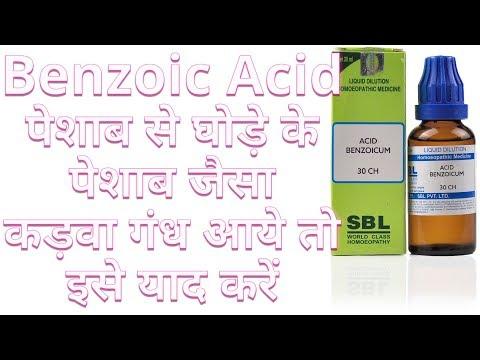 Homeopathic Drugs in Jabalpur, होम्योपैथिक