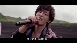 SPYAIR/THIS IS HOW WE ROCK (中文字幕短版)