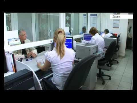 Прожиточный минимум пенсионеров Алтайского края увеличили