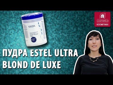 Как правильно использовать пудру для обесцвечивания Estel Ultra Blond De Luxe. Как смешивать пудру ?