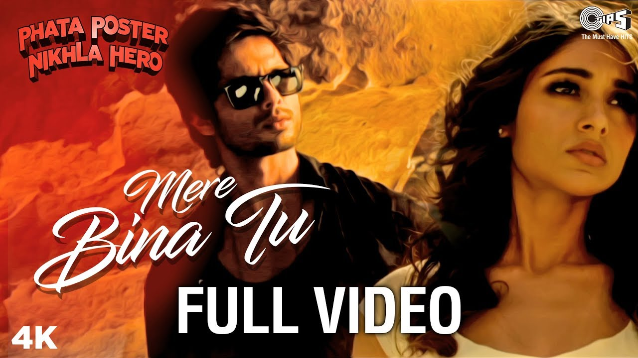 Mere Bina Tu Hindi lyrics