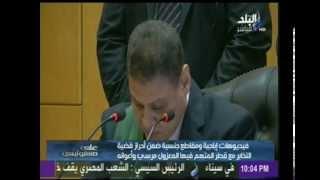 تحميل و مشاهدة لحظة بكاء القاضي خلال محاكمة محمد مرسي | صدى البلد MP3