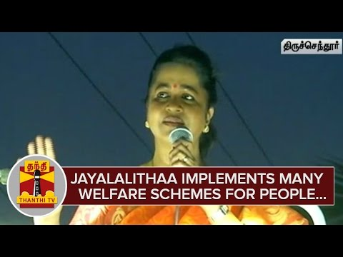 Jayalalithaa-implements-Many-Welfare-Schemes-for-Tamil-Nadu-People--Radhika-Sarathkumar