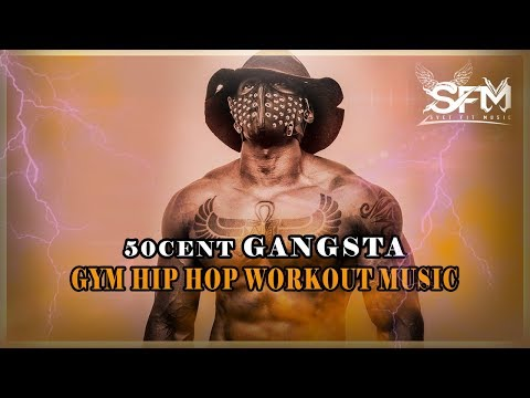 50 cent songs 2017