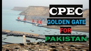 CPEC Documentary #CPEC 2018